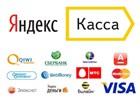 Скидка 10% при оплате через  ЯндексКасса на сайте www.ArtsShop.ru
