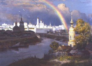 """""""Воспоминание о старой Москве"""""""