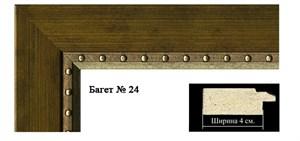 Багет №24