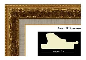 Багет №14 золото
