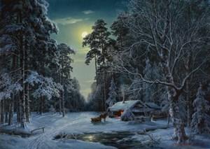 """""""Ночь в лесу"""""""